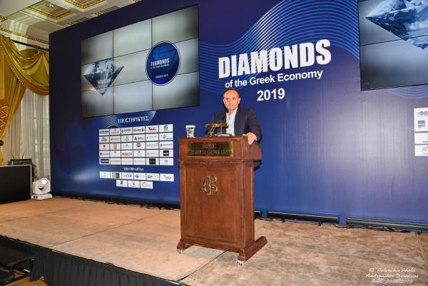 Βράβευση της Dasteri AE - Βραβεία επιχειρηματικής αριστείας Diamonds of The Greek Economy 2019
