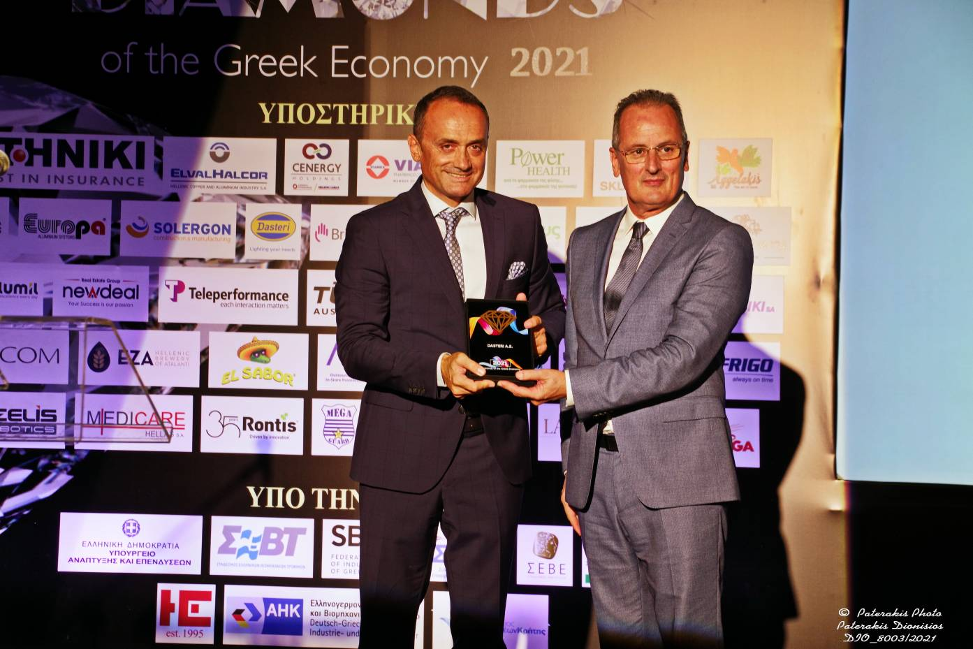 """DASTERI receives the """"Diamond of the Greek Economy"""" award for the third consecutive year"""