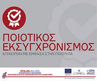 Piotikos web logo